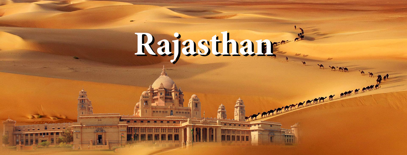 rajashthan tour packages