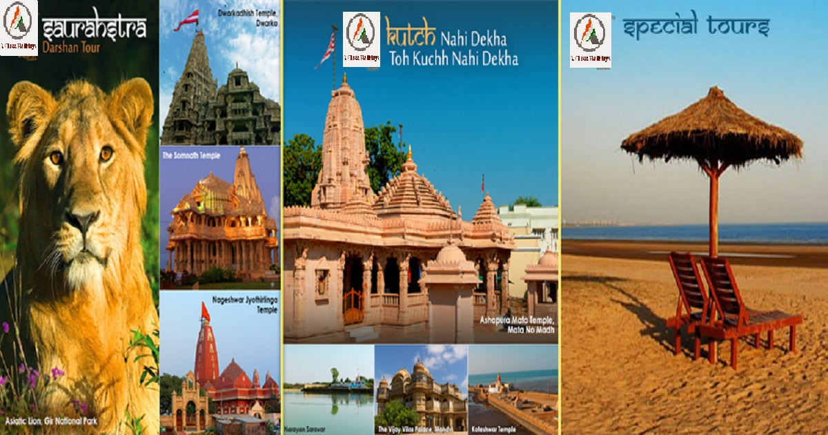 gujarat tour and packages