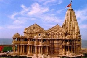 Somnath Tour Packages