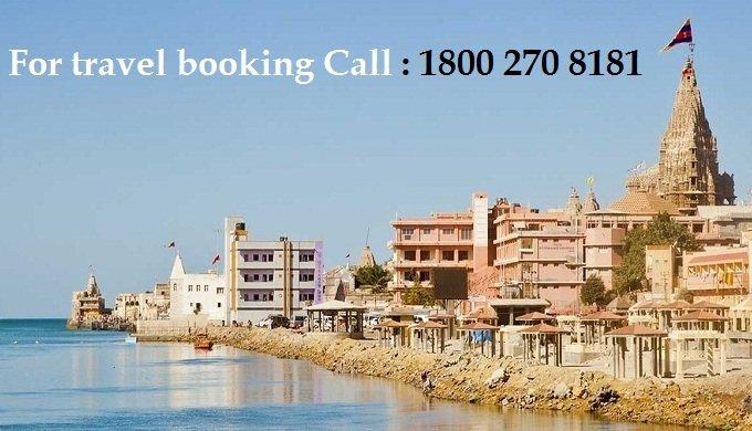 Gujarat Dwarka tour